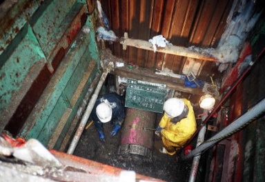 東町地区汚水幹線管渠築造工事(その7)