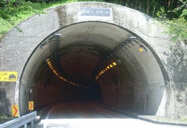 国見有料道路維持改良工事(国見トンネル局部補修)