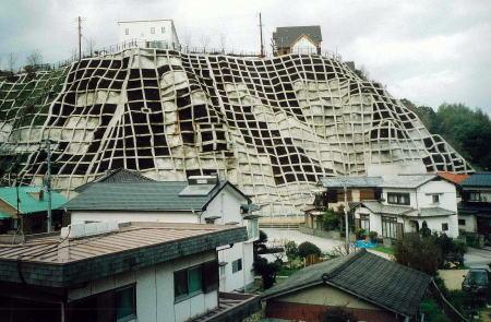 三和(5)地区急傾斜地崩壊対策工事