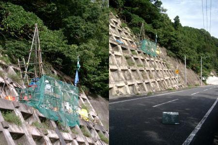 一般国道382号道路災害防除工事(地質調査業務委託)